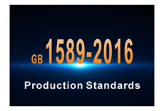 production standard (3)