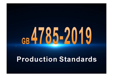 production standard (5)